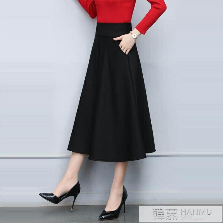 黑色中長款半身裙女春夏百褶A字裙高腰大碼長裙百搭顯瘦大擺裙子 夏季新品