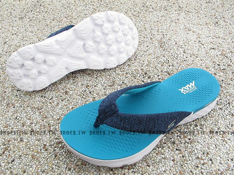 Shoestw【14656NVTL】SKECHERS 拖鞋 ON THE GO 夾腳拖 藍白 瑜珈鞋墊 女生尺寸【1月會員神券★消費滿1000結帳輸入序號New2018-100↘折100 | 消費滿1288結帳輸入序號Jan-Fashion↘折150】 1