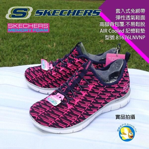 【SKECHERS】SKECHERS女童APPEAL2.0套入式免綁帶81676LNVNP;蝴蝶魚戶外