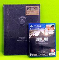 [刷卡價]PS4 惡靈古堡 7 biohazard 中英文 限定版+DLC +畫冊