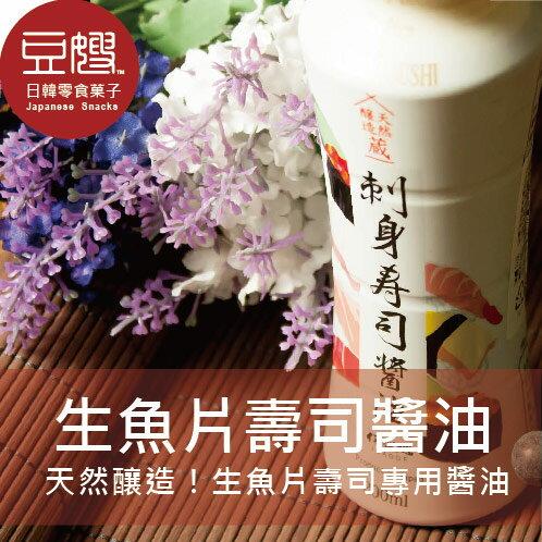 【豆嫂】日本醬油 伊賀越天然釀造 刺身壽司醬油(200ml)