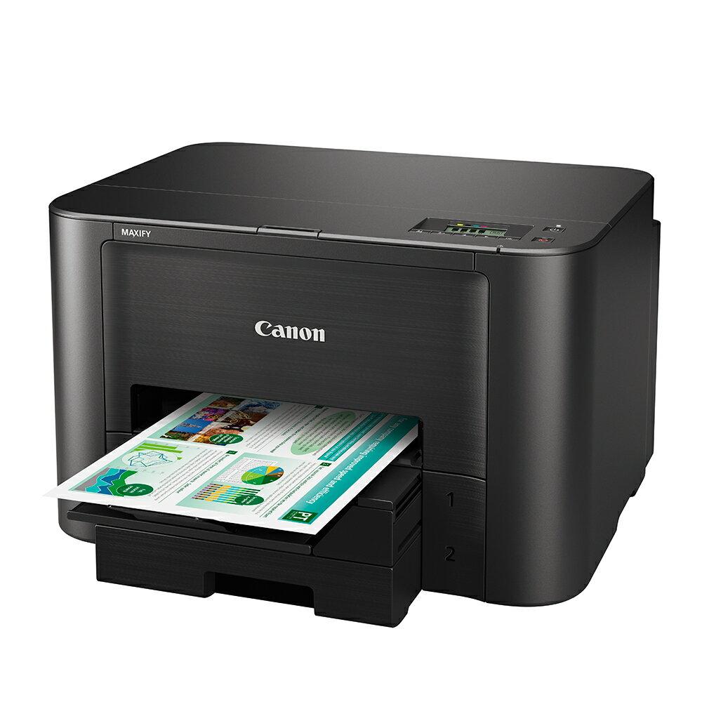 Canon MAXIFY iB4170 商用噴墨印表機+2700XL系列墨水組(公司貨)