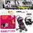 【大成婦嬰】限時超值優惠組 Nuna Pepp Luxx推車 (ST-24) 升級款 座椅寬敞 可平躺 亦可座椅換向 (3色任選)+PIPA提籃汽座(2色任選) 0