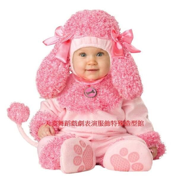 天姿舞蹈戲劇表演服飾特殊造型館:BABY023天姿訂製款可愛粉紅貴賓狗造型寶寶爬爬裝男女加厚嬰兒連身套裝