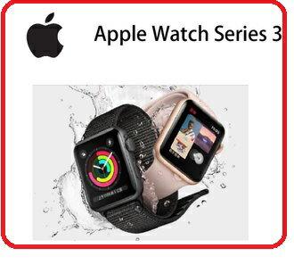 【滿3千,10%點數回饋(1點=1元)】蘋果AppleWatchSeries342MM黑粉兩色藍芽智慧手錶穿戴裝置台灣原廠公司貨