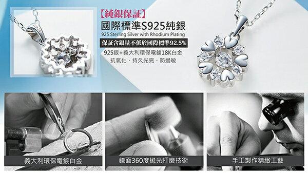 925純銀日本正版crossfor冰雪Dancing Stone跳舞銀項鍊 4