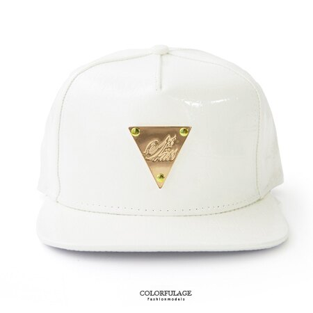 棒球帽 純白色亮面皮革蛇紋金三角嘻哈style潮流平板帽 遮陽/造型兼具 柒彩年代【NH204】平簷帽 0