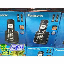 [COSCO代購 如果沒搶到鄭重道歉]  Panasonic 數位無線三子機KX-TGD313TW W107818