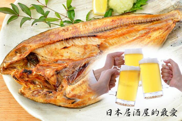 北海道產★𩸽魚一夜干(真ほっけ) -1隻約270克 2