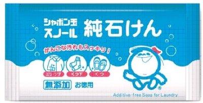 【日本泡泡玉】-無添加純石去污皂/血漬清洗皂/雪花洗衣石鹼 180g