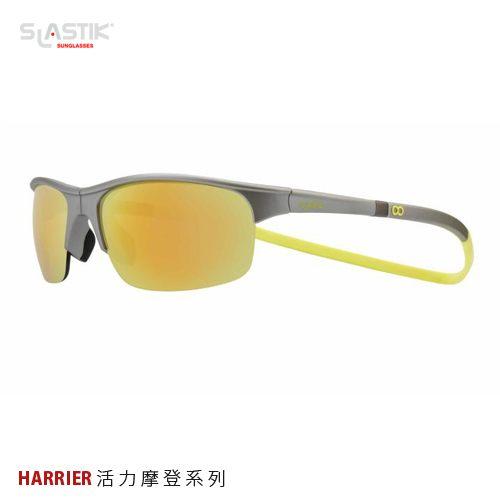 ├登山樂┤西班牙SLASTIKHARRIER全功能型運動太陽眼鏡-YellowAnt#SL-HR-002