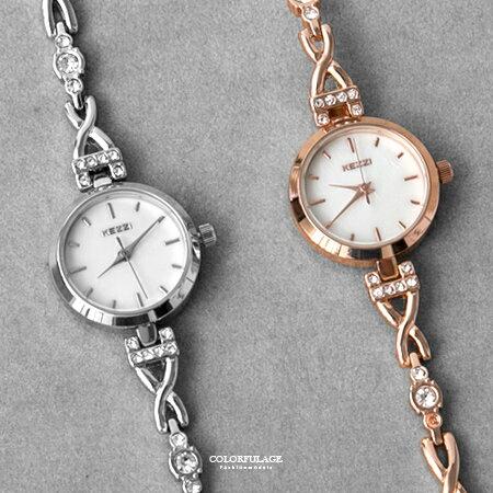 手錶 秀氣款耀眼水鑽交叉手鍊式女腕錶 珍珠貝殼紋路 壓扣式錶扣 柒彩年代【NE1894】單支售價 - 限時優惠好康折扣