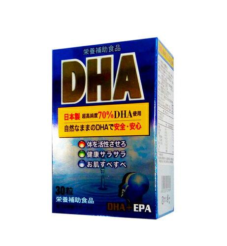 ~東洋DHA膠囊食品~超高純度70%天然DHA,非會員也能下單購買