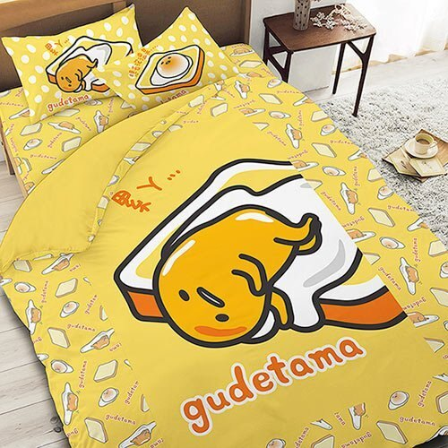 (免運)MIT台灣製造卡通系列【GUDETAMA 吐司蛋黃哥/無力蛋/懶懶蛋】 單人床包組/雙人床包組/被套/薄被單/兩用被/枕頭套/鋪棉被套/涼被~華隆寢飾