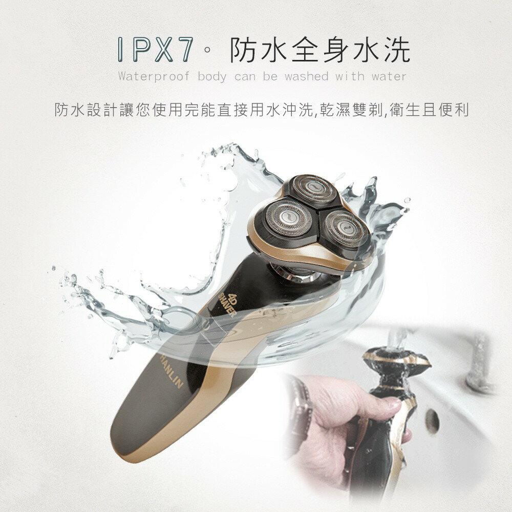 HANLIN-P9001 防水USB充電電動刮鬍刀。升級版(防水7級) 剃鬚刀 剃鬚器 2