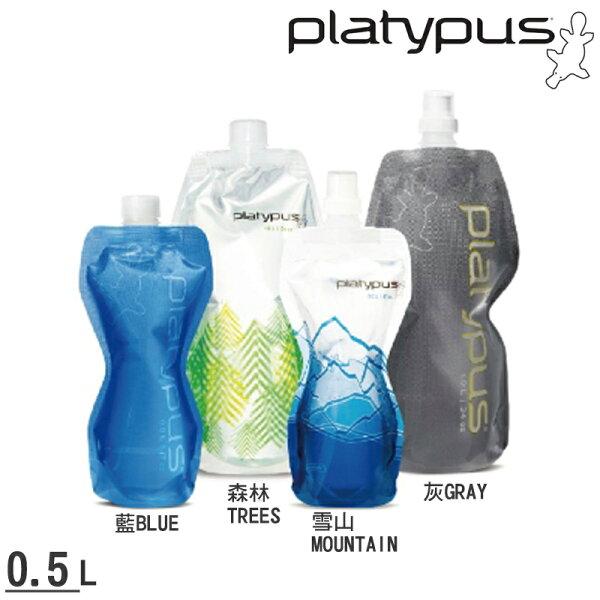 【露營趣】Platypus鴨嘴獸06874SoftBottle軟式水瓶0.5L水袋蓄水袋儲水袋登山水袋自行車水袋