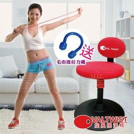 拉麗神雙專利完美曲線搖搖椅 / 旋風搖滾椅(1台送拉力繩)核心鍛鍊 搖擺機能椅 美腰美臀健身椅 運動健身器板凳椅 - 限時優惠好康折扣