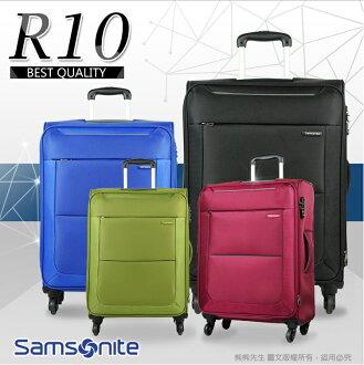 【元旦大促★獨家贈送拉桿袋】《熊熊先生》推薦69折 Samsonite新秀麗 R10超輕量 頂級商務箱BASAL(3.4KG) 可加大 25吋 行李箱 旅行箱