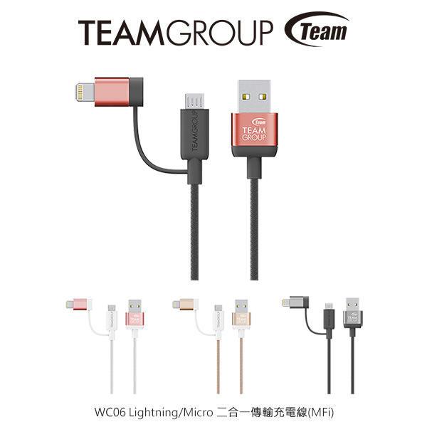 【愛瘋潮】99免運TeamWC06LightningMicro二合一傳輸充電線(MFi)
