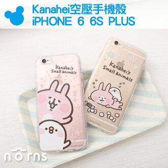 NORNS【Kanahei空壓手機殼 iPHONE 6 6S PLUS】正版 P助&兔兔 卡娜赫拉4.7 5.5吋 TPU軟殼 手機套