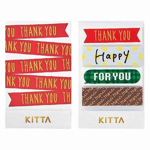 【日本KITTA】隨身攜帶和紙膠帶KIT006訊息款本