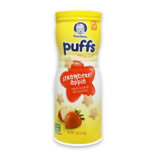 Gerber 美國嘉寶星星餅乾-草莓蘋果口味(適合8個月以上食用 )★衛立兒生活館★