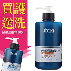 Keyra奇拉 保濕護髮素500ml 【 限時贈送】保濕洗髮精500ml