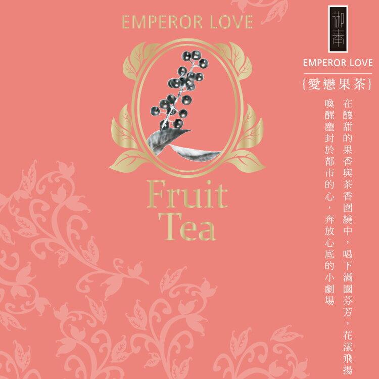【 御奉 】花時間系列 • 蔓越莓果茶-三角立體茶包/10入