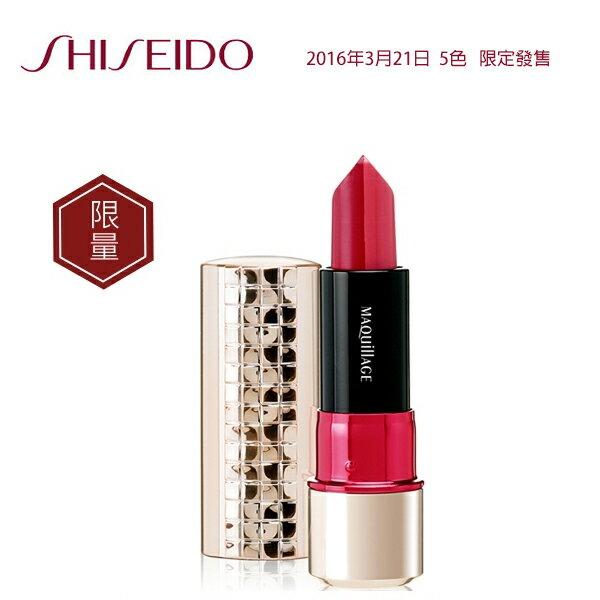 SHISEIDO資生堂 心機 10週年 (2016年3月限量發售) 星魅雙色唇膏 3.6g 《Umeme》
