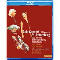 聖彼得堡建城300週年紀念音樂會演出實況 Gala Concert - 300 years of St. Petersburg (藍光Blu-ray) 【EuroArts】 - 限時優惠好康折扣