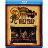 杜比兄弟:沃爾夫查普演唱會 Doobie Brothers: Live at Wolf Trap (藍光Blu-ray) 【Evosound】 - 限時優惠好康折扣