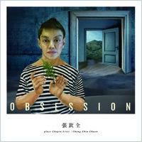 OBSESSION~張欽全 plays Chopin/Liszt (CD) - 限時優惠好康折扣