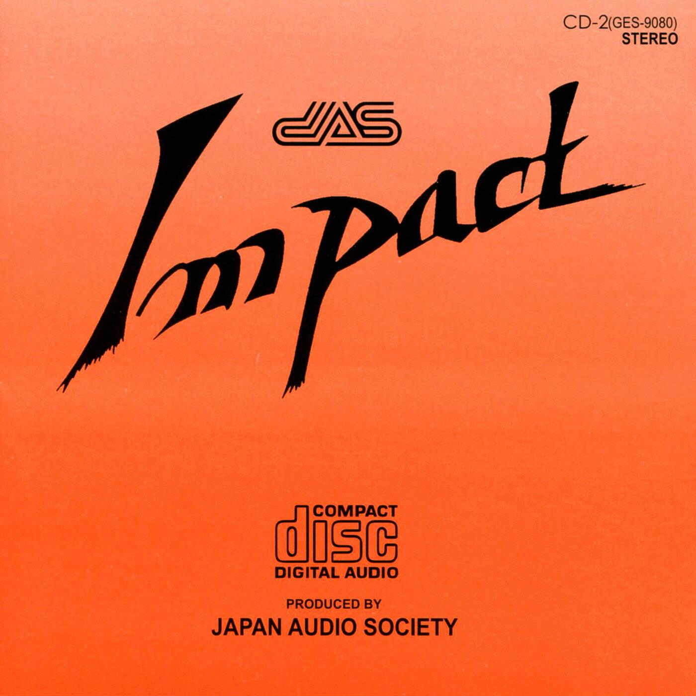震撼(一)Impact (CD) - 限時優惠好康折扣