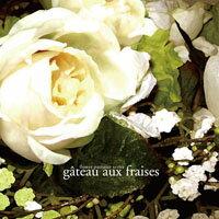 爵士派對 - 三月的雨 V.A.: Gateau aux Fraises (CD)【JVC】