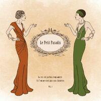 歡迎來到小天堂咖啡館 Le Petit Paradis (CD) 0