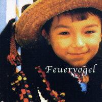 火焰鳥 Feuervogel (CD) - 限時優惠好康折扣