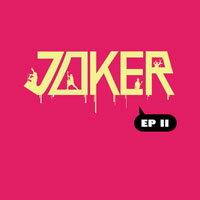 JOKER樂團 EPII (CD) - 限時優惠好康折扣