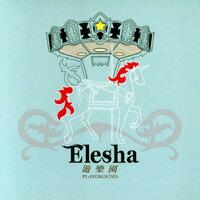 伊蕾莎:遊樂園 Elesha: Playgrund (CD) - 限時優惠好康折扣