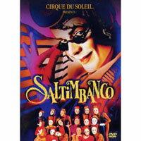 太陽劇團:藝界人生 CIRQUE DU SOLEIL: SALTIMBANCO (DVD) - 限時優惠好康折扣