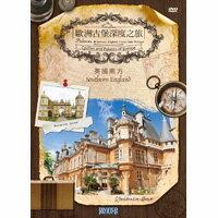 歐洲古堡深度之旅1 - 英國南方 Castles And Palaces Of Europe - Southern England (DVD)【那禾映畫】 - 限時優惠好康折扣