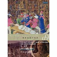 圖繪奧秘大發現9-強.富凱《聖阿波羅尼亞殉難》SmartSecretsofGreatPaintings-TheMartyrdomofSaintAppolonia,1461,JeanFouquet(DVD)【那禾映畫】