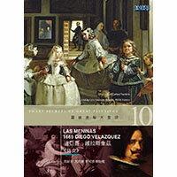 圖繪奧秘大發現10-迪亞哥.維拉斯奎茲《侍女》SmartSecretsofGreatPaintings-LasMeninas,1656,DiegoVelazquez(DVD)【那禾映畫】