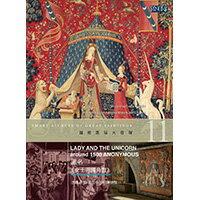 圖繪奧秘大發現11 - 《女士與獨角獸》 Smart Secrets of Great Paintings - Lady And The Unicorn, Circa 1500 Anonymous (DVD)【那禾映畫】 - 限時優惠好康折扣