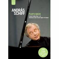 席夫的巴哈 法國組曲 András Schiff plays Bach (2DVD) 【EuroArts】 - 限時優惠好康折扣