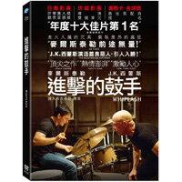 進擊的鼓手 Whiplash (DVD) 0