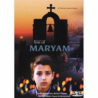 瑪利亞的孩子 Son Of Maryam (DVD) - 限時優惠好康折扣
