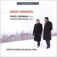 普羅高菲夫:小提琴與鋼琴作品全集 Sergey Prokofiev: Complete Works for Violin & Piano (CD)【Dynamic】 - 限時優惠好康折扣