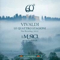 義大利音樂家合奏 首演 週年紀念 Musici Vivaldi Quattro