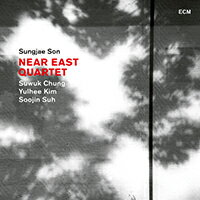 近東四重奏 Near East Quartet (CD) 【ECM】 - 限時優惠好康折扣