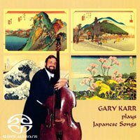 蓋瑞.卡爾:日本之歌I Gary Karr: Plays Japanese Songs (SACD)【King Records】 0